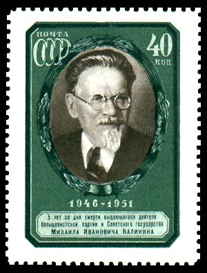 Search Russian Used Postage Stamps of 1951 - 1955