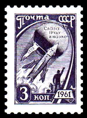 Russian Mint Stamps of 1961-1965  Online Catalogue