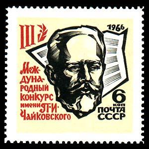 Resultado de imagem para selo de Pyotr Ilyich Tchaikovsky,