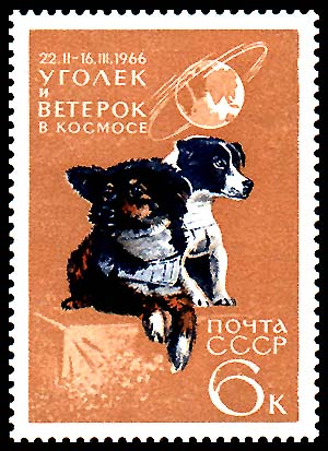 Russian Mint Stamps of 1966-1970  Online Catalogue