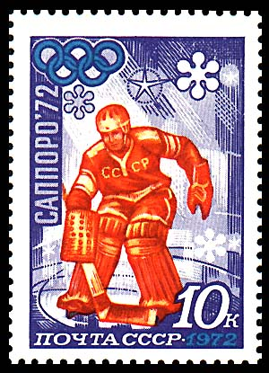 Search Russian Postage Stamps of 1971-1975