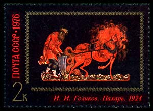 Russian Mint Stamps of 1976-1980  Online Catalogue