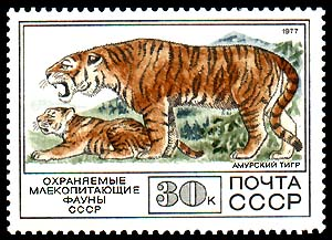 Pictures of stamps with tiger image