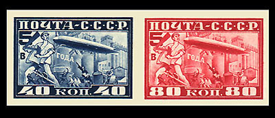 Postage Stamps and Stationery of Russia and USSR